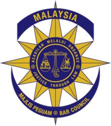 220px Logo majlis peguam malaysia malaysian bar council - Bar Council Sides with Pakatan, Endangers Rule of Law