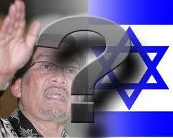 Berdagang Dengan Israel Bukti Anwar Agen Yahudi - Israel's Knight in Shining Armour