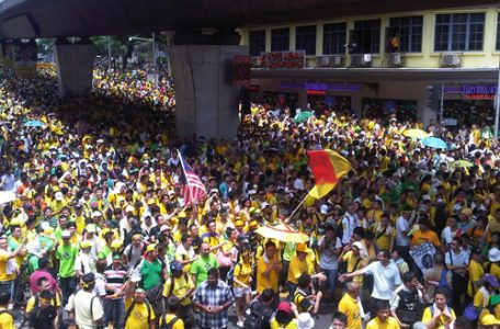 Malaysia Bersih 30 456x300 - Venue Debate is a Smokescreen Because Bersih is an Outdated Idea
