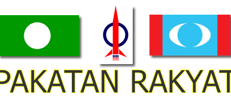 Pakatan rakyat logo dan bendera 456x200 - Pakatan's Message: We Have No Policy, We Have No Plan, But We Have Retreads