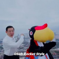 lim guan eng ubah rocket style 200 200 - How Pakatan Piggy-Backs on the Hopes of Young People