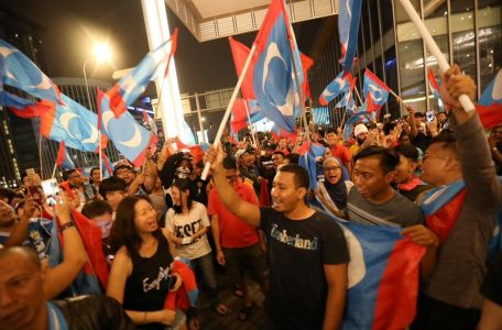 ph 456x300 - Pakatan's Song and Dance Routine: Cheap and Ineffectual