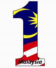 220px 1 malaysia - Ethnic Harmony