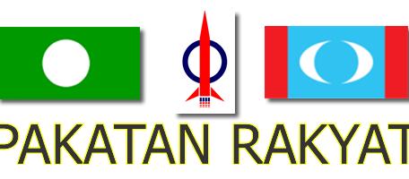 Pakatan rakyat logo dan bendera 456x200 - Schools Out! Time for Pakatan's Report Cards