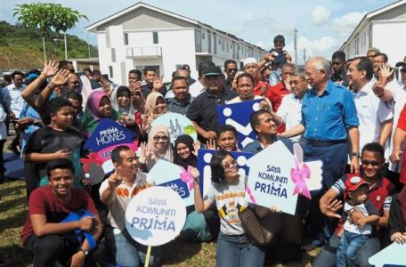 pr1ma 456x300 - PR1MA Housing Programme: An Attempt to Ease a Growing Social Ill